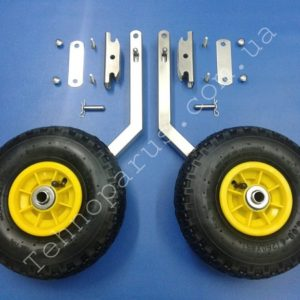 transom wheels for inflatable boats